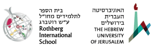 Hebrew U Rothberg In't Schl